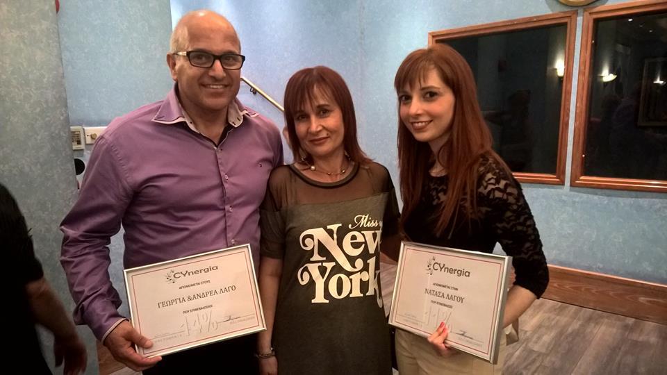 LR Award Natasa and Adreas